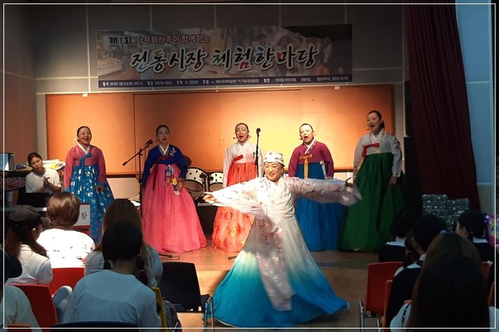 18-0526다문화축제_12.jpg