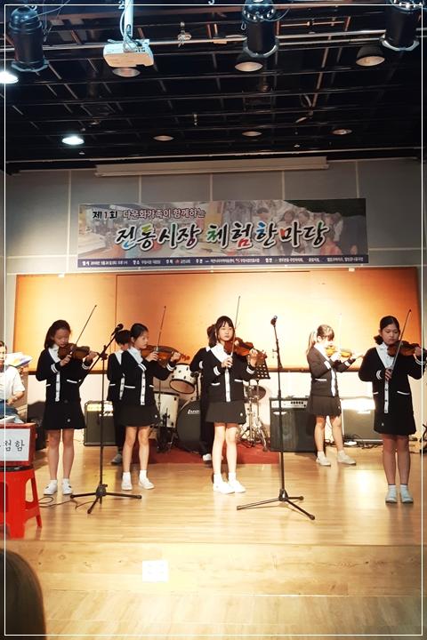 18-0526다문화축제_4.jpg