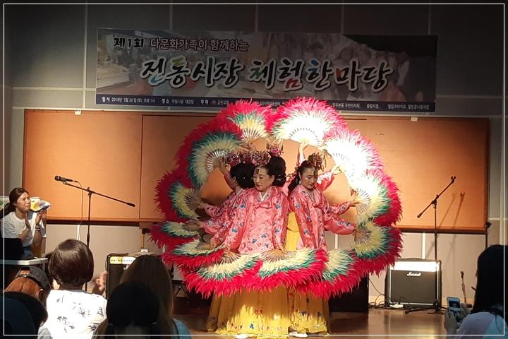 18-0526다문화축제_19.jpg