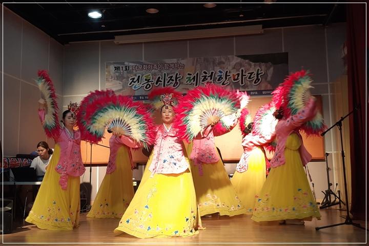 18-0526다문화축제_17.jpg
