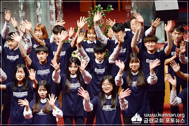 18-0128청소년부 단기선교_35.JPG
