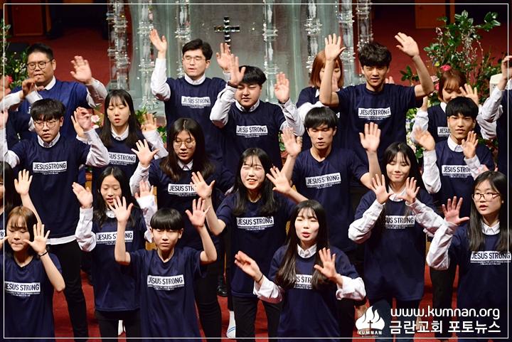 18-0128청소년부 단기선교_31.JPG
