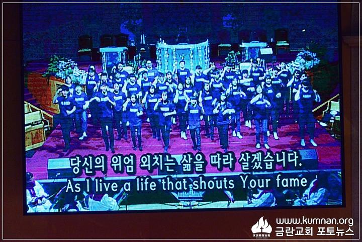 18-0128청소년부 단기선교_32.JPG