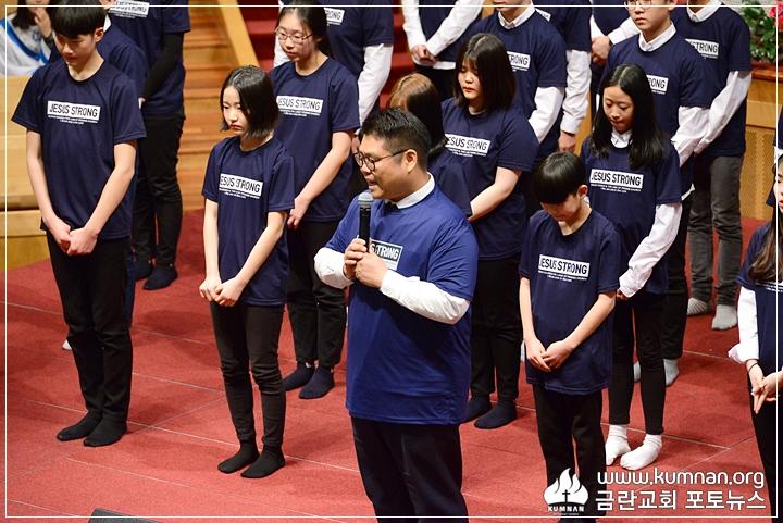 18-0128청소년부 단기선교_37.JPG