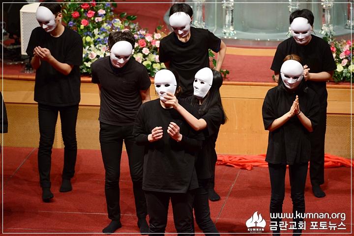 18-0128청소년부 단기선교_15.JPG
