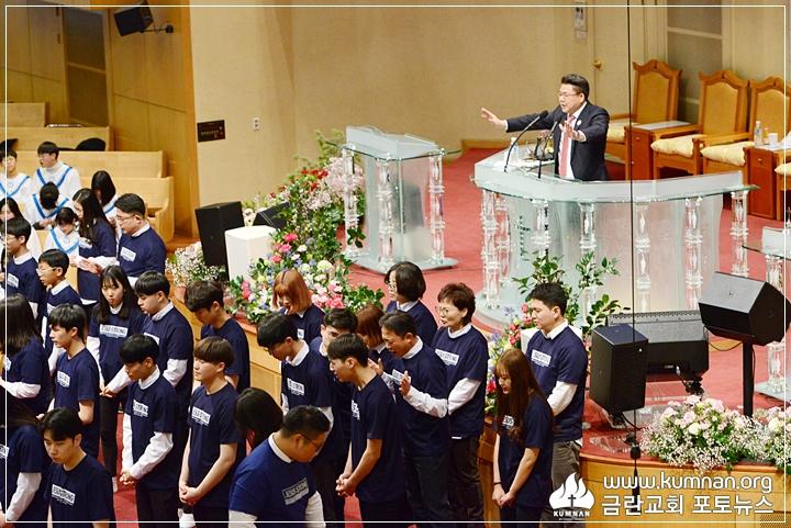 18-0128청소년부 단기선교_40.JPG