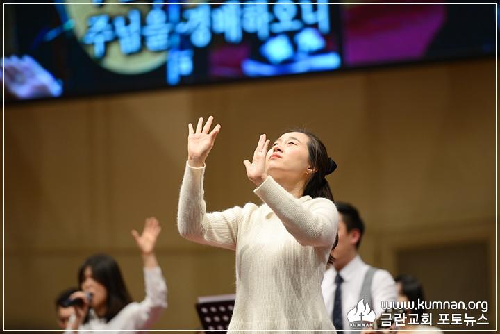 18-0128청소년부 단기선교_3.JPG