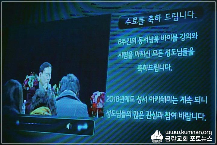 18-0128청소년부 단기선교_6.JPG
