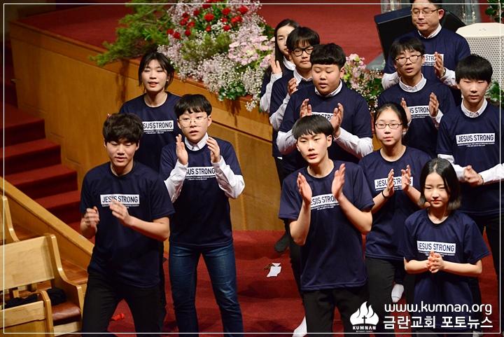 18-0128청소년부 단기선교_33.JPG