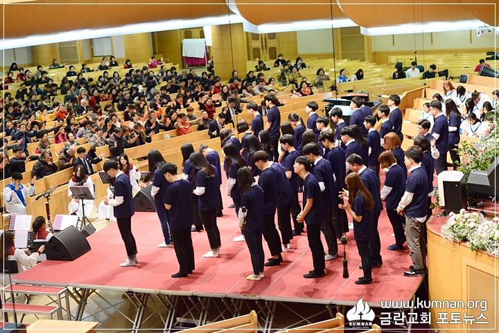18-0128청소년부 단기선교_45.JPG