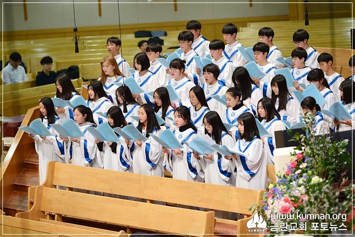 18-0128청소년부 단기선교_46.JPG