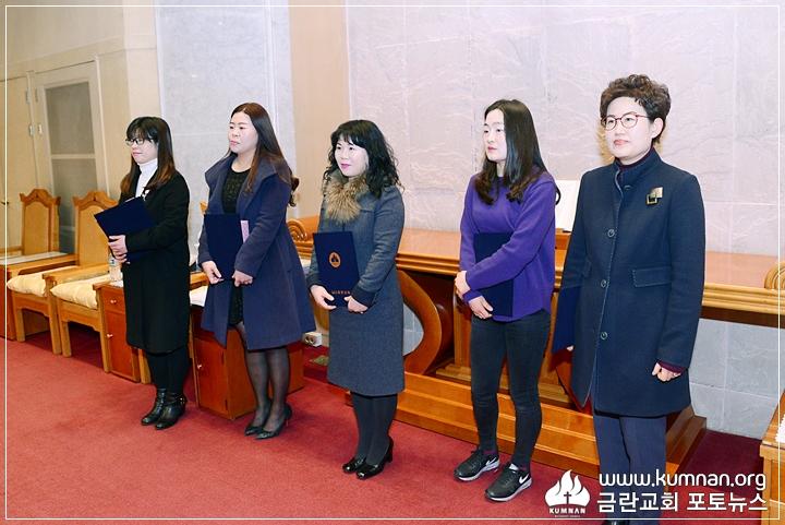 18-0128청소년부 단기선교_10.JPG