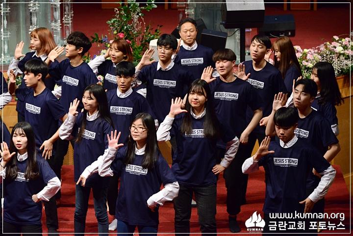 18-0128청소년부 단기선교_30.JPG