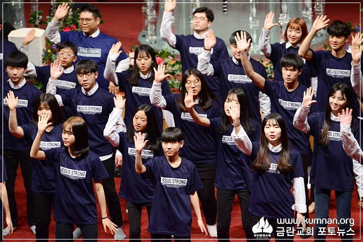 18-0128청소년부 단기선교_29.JPG
