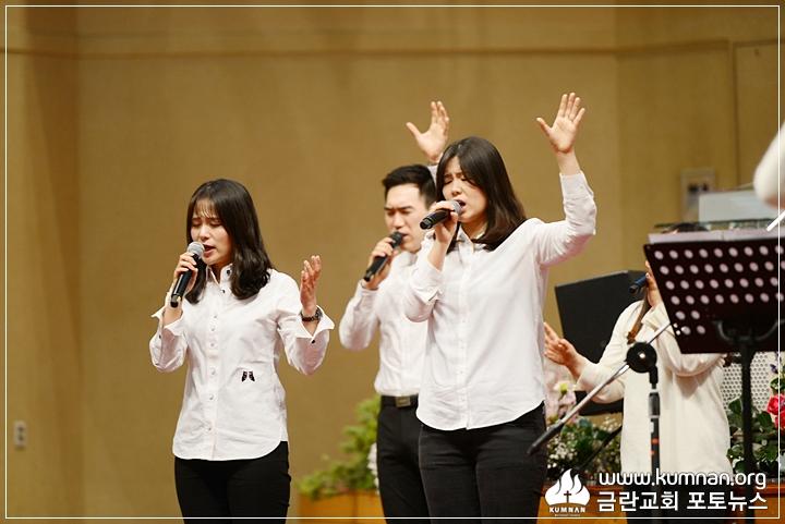 18-0128청소년부 단기선교_4.JPG
