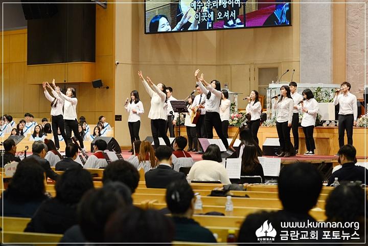 18-0128청소년부 단기선교_2.JPG