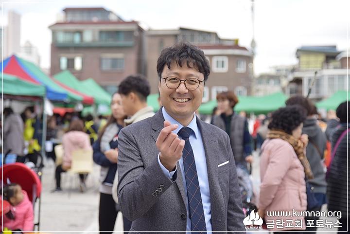 18-1027바자회-희락47.JPG