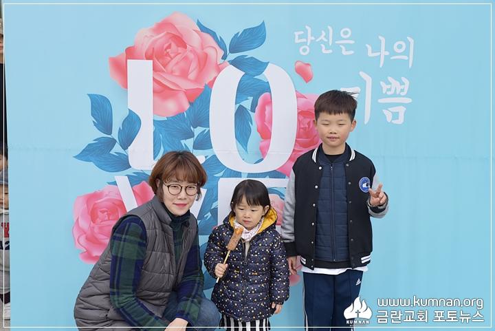 18-1027바자회-희락41.JPG