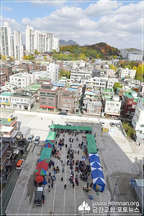 18-1027바자회-희락1.JPG