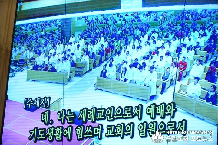 18-0506성인세례예식11.JPG