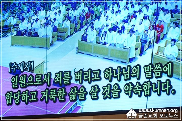 18-0506성인세례예식10.JPG