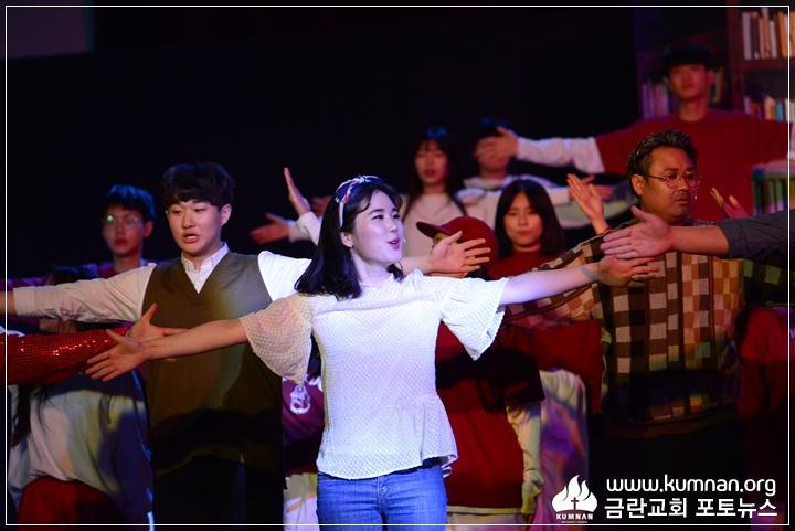 17-1224성탄연극예배59.JPG