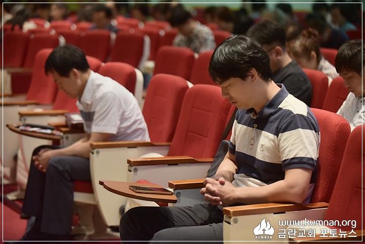 18-0916성서강해공개강좌24.JPG