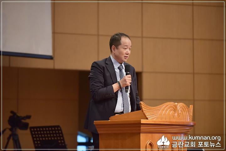18-0916성서강해공개강좌22.JPG