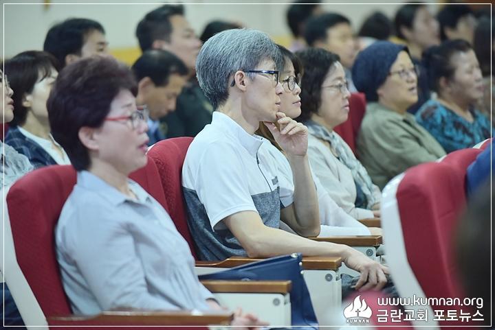 18-0916성서강해공개강좌7.JPG