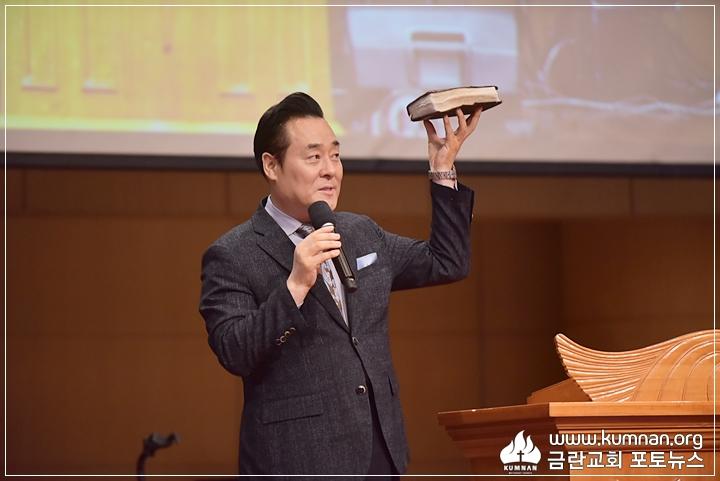 18-0916성서강해공개강좌14.JPG