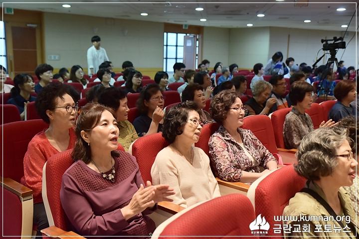 18-0916성서강해공개강좌2.JPG
