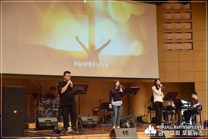 18-0916성서강해공개강좌1.JPG