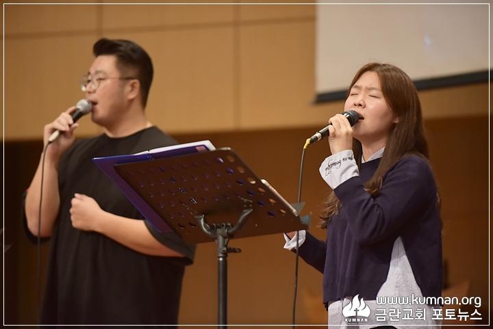 18-0916성서강해공개강좌5.JPG