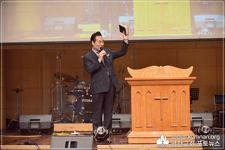 18-0916성서강해공개강좌13.JPG