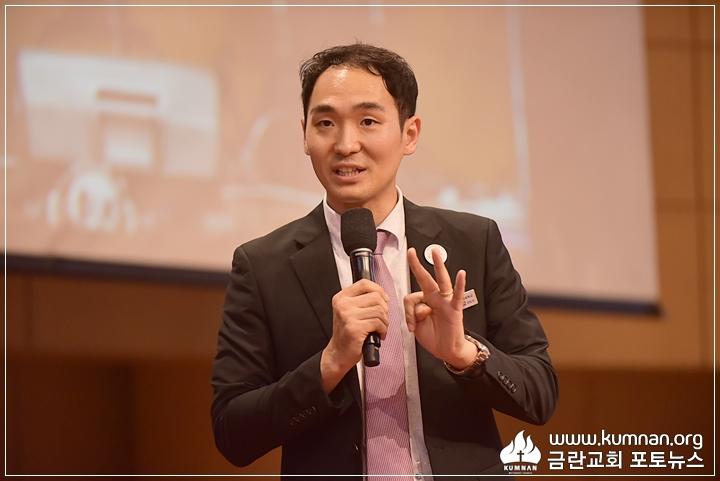 18-0916성서강해공개강좌10.JPG