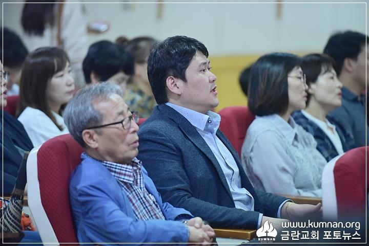 18-0916성서강해공개강좌6.JPG