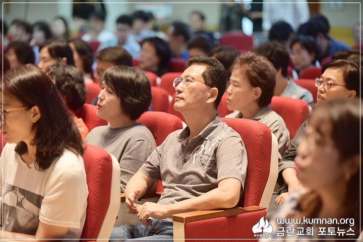 18-0916성서강해공개강좌8.JPG