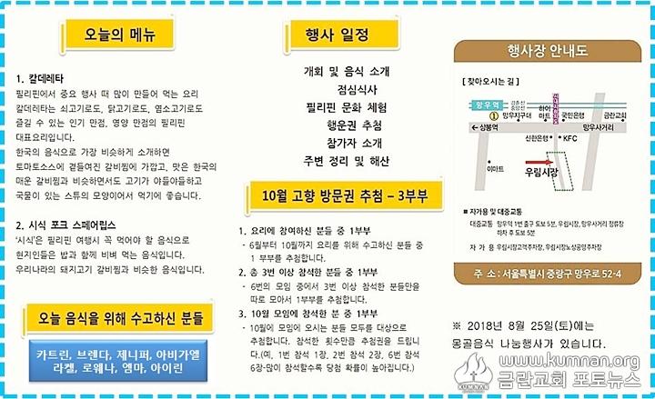18-0728다문화행사9.jpg
