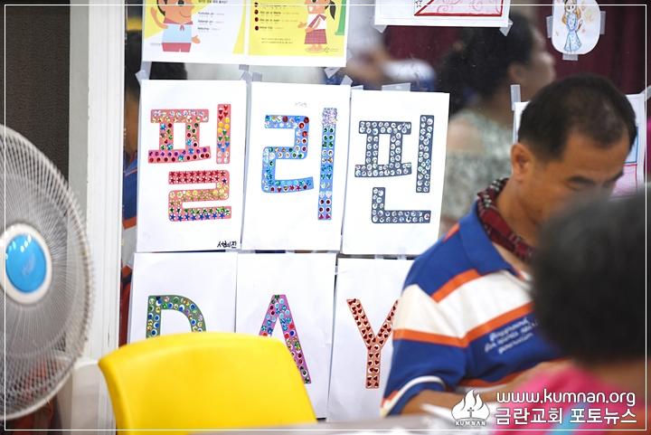 18-0728다문화행사-필리핀8.JPG