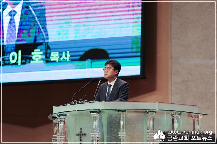 19-0929부흥성회15.JPG