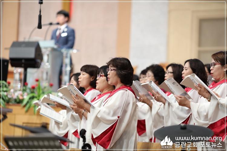 19-0929부흥성회13.JPG