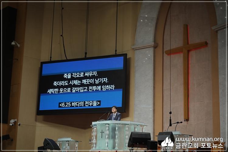 19-0929부흥성회17.JPG