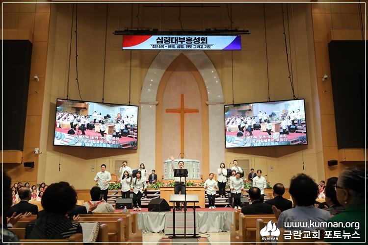 19-0929부흥성회4.JPG