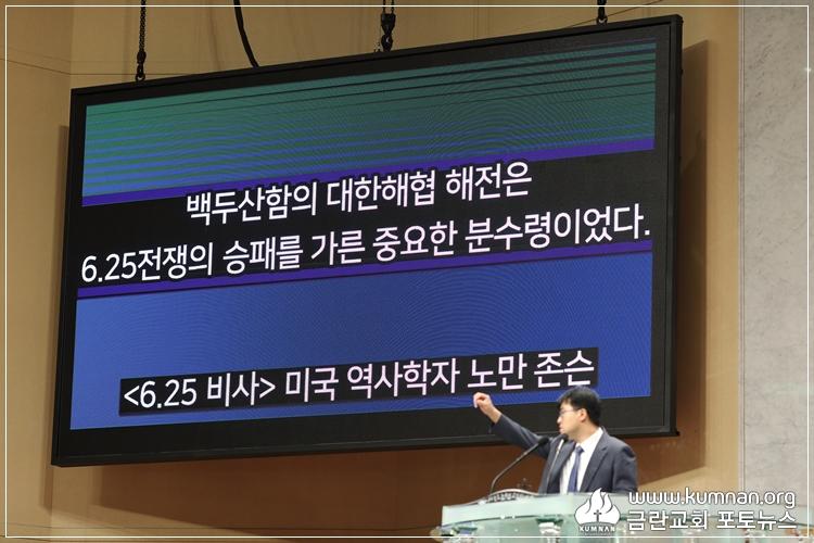 19-0929부흥성회18.JPG
