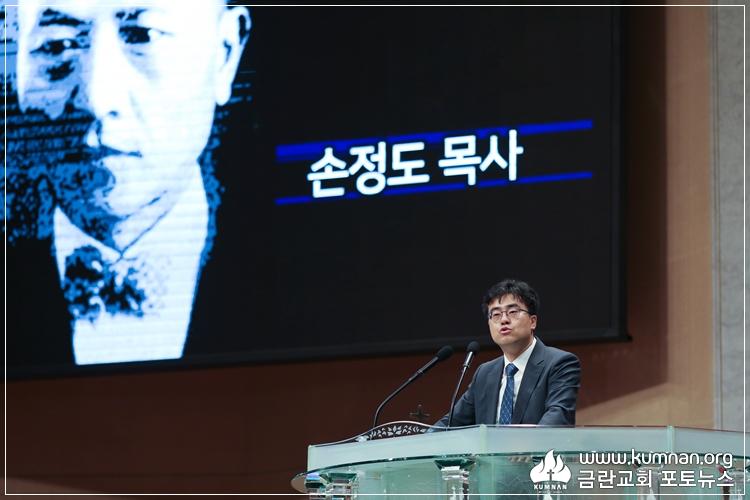 19-0929부흥성회16.JPG