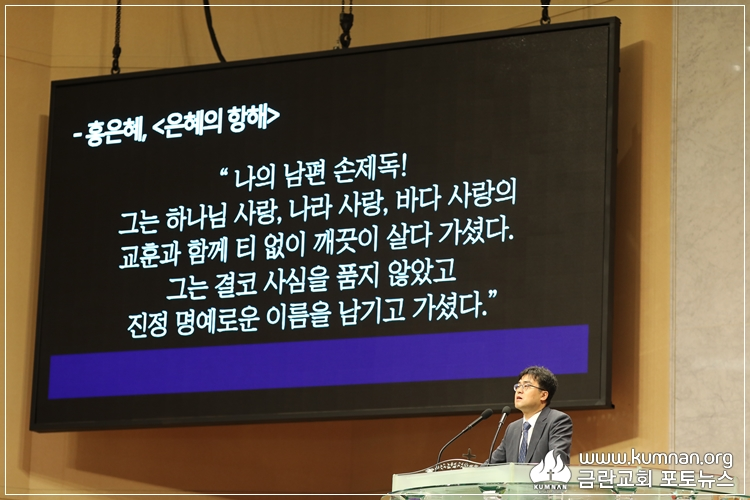 19-0929부흥성회19.JPG