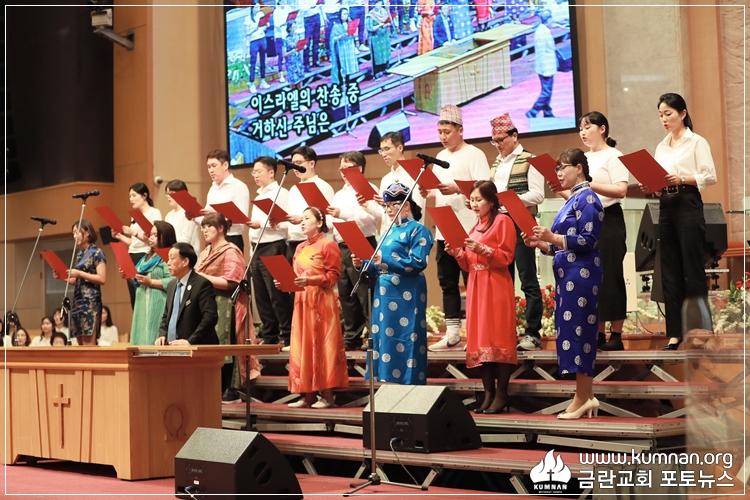19-0512선교국헌신예배-35.JPG