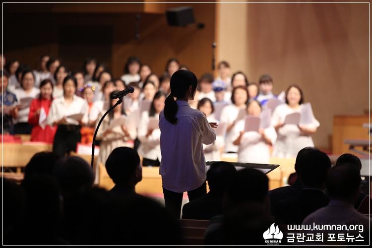19-0512선교국헌신예배-21.JPG