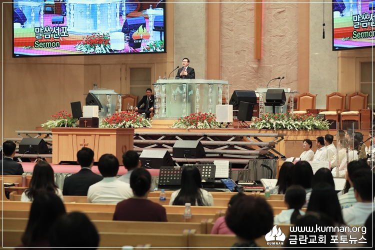19-0512선교국헌신예배-29.JPG