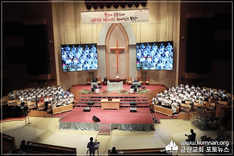 19-0512선교국헌신예배-20.JPG